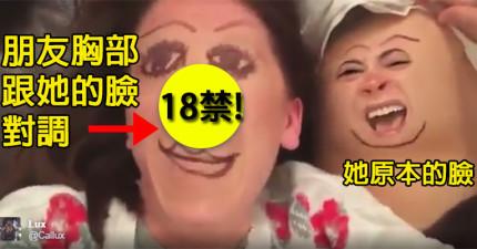 她利用APP把自己的臉「跟女性好友的裸胸部對調」,之後誕生的「乳頭臉」雖然兒童不宜但超爆笑!