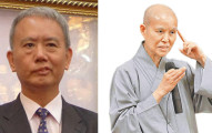 慈濟為日本311賑災募得的救濟金去向至今仍疑點重重,你知道你的捐款可能「到了魏應充手上」嗎?