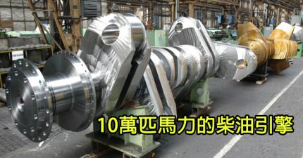 27個會讓你「超震驚發現你在地球上也有夠渺小」的超酷炫巨型機械!