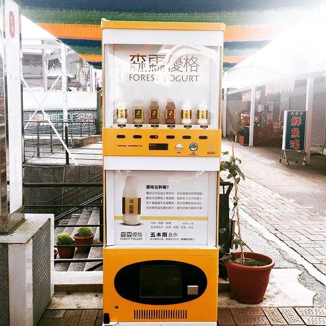 想喝販賣機飲料不用再跑日本,4家南台灣相見恨晚的超夯「不輸日本創意販賣機飲料店」!