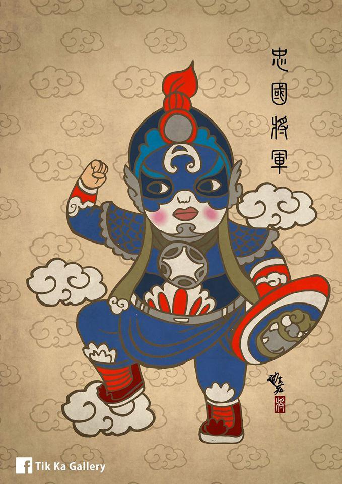 他把15個超級英雄跟傳統戲劇結合,「浩克的爆將軍模樣」會讓你忍不住想看這版本的復仇者聯盟!