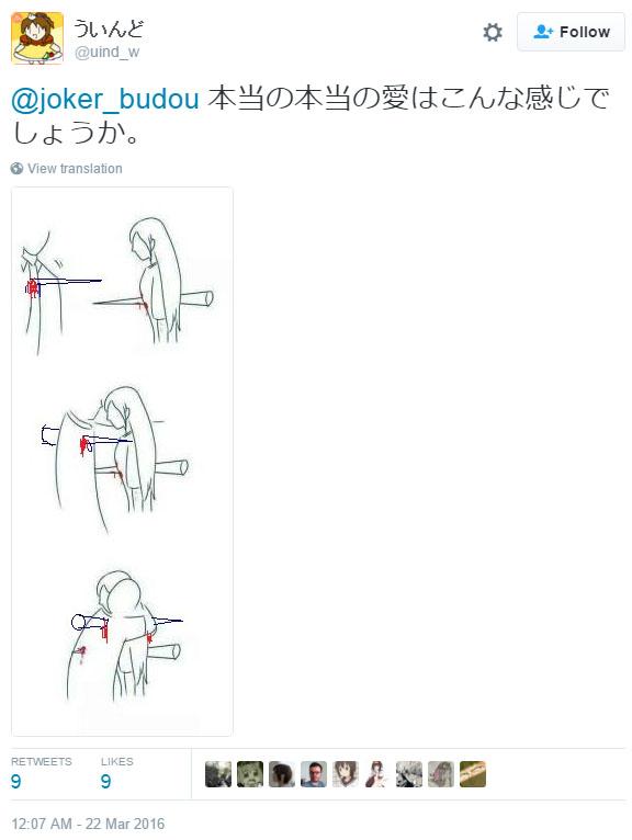一名日本網友畫出他心目中「真愛的樣子」讓網友都吵翻了,但最後那位...確定不是來搞笑?