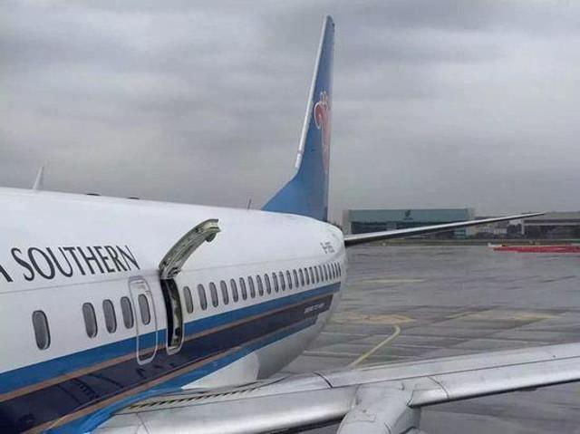 open_plane_door5.jpg