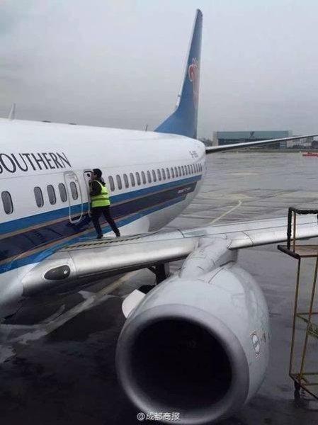 open_plane_door3.jpg