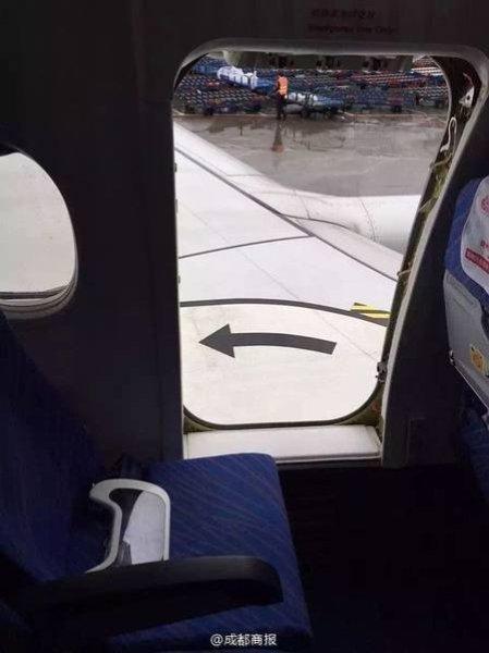 open_plane_door2.jpg