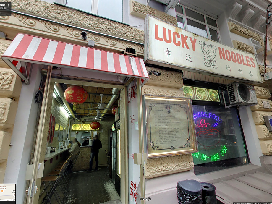 In Moscow, Russia there is a place called Lucky Noodles. It is very unassuming from the outside but the rabbit hole goes pretty deep.