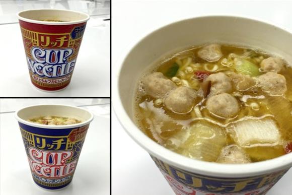 日清拉麵決定推出「超奢侈高級泡麵」,但其中一款的口味竟然是我們不該再吃的魚翅?