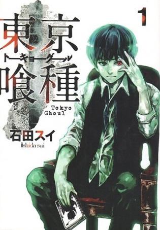 日本國民票選「2016超厲害動漫小說作品」。但漫畫類的#4、#5名也太讓人害羞了吧?!