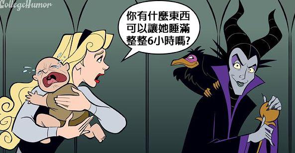 hilarious-college-humor-illustrations-imagine-life-as-a-disney-parent-895364