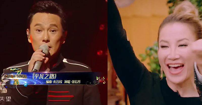 張信哲在《我是歌手4》中演唱了一首「平凡之路」,但是聽到中間驚喜《玩命關頭》讓全場嗨翻了!