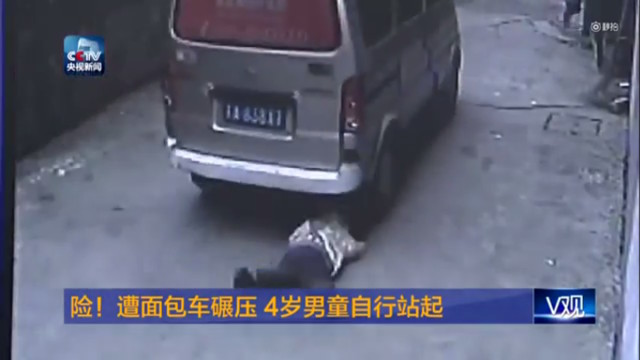 這名4歲小孩在被車子雙輪輾過後,接下來小孩身上的變化讓所有人下巴都掉下來了!