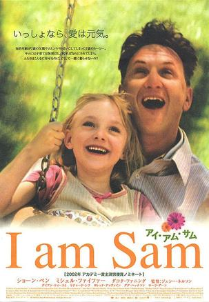 《他不笨,他是我爸爸》超催淚大片即將推出台灣版,沒想到片中的父女檔竟是「由周子瑜與黃安領銜主演」?!