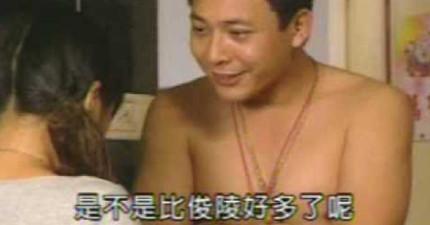 12個「徹底挑戰女生耐性底線」的台灣男生超氣人共通點,沒交過台灣男友的女孩完全不能體會啊...