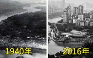 他們比較了大陸城市在過去100年中的前後變化,讓我直接見識到什麼叫「文明」!