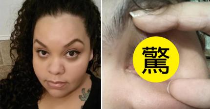 這名女子因為使用了「亮片」,她的眼睛就變得跟嘴巴一樣了...