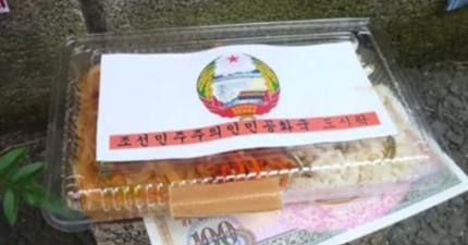 他在北韓買一個便當 打開秒懂為何「北韓是世界上最謎樣國家」