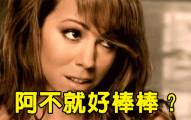 插畫家分享「台灣人都講過的口頭禪」,只有台灣人才會知道E04是什麼!