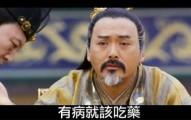 10個不是台灣人就絕對不知道的「台灣人口頭禪」!#4你今天一定說過!