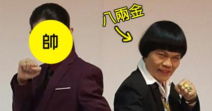 香港最醜男星《食神》八兩金的兒子曝光,網友看到高顏值外貌都驚問「是不是老婆很漂亮」!