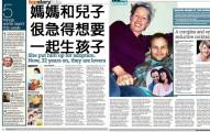 這名英國媽媽30年前把兒子送走,再次重逢他們相愛和愛愛的過程讓網友都快要昏倒了!