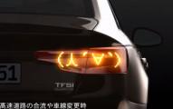 日本Audi車廠最新推出的「能變化表情符號車尾燈」,前燈出現的圖案絕對會讓這世界充滿愛!