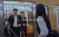 你能算得出這名日本女高中生在2分鐘內擊倒幾個西裝男嗎?第二個問題幾乎不可能答對!