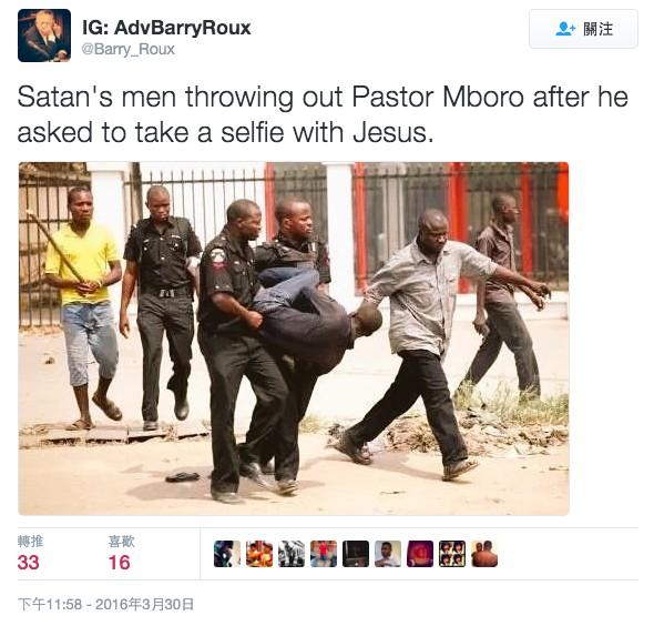 南非牧師聲稱上過天堂還用三星手機拍了照片,結果網友一看到「光芒萬丈的自拍」眼睛就只剩眼白了!