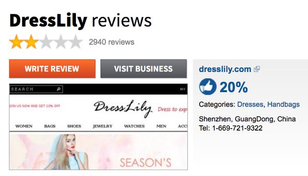 嚴重提醒你:在臉書上看到廣告買便宜衣服錢請多想一下