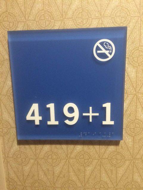 這就是為什麼有些旅館內沒有420號房 原因太瞎