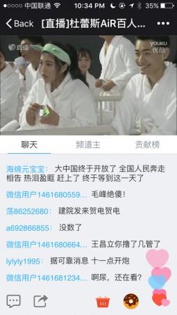 100萬名中國網友看現場「100對情侶幹一件事」直播,但看完後全部網友都崩潰了...
