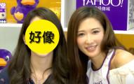林志玲遇到了跟她有90%相似度的無敵正妹!她還很常被人認錯要合照呢!