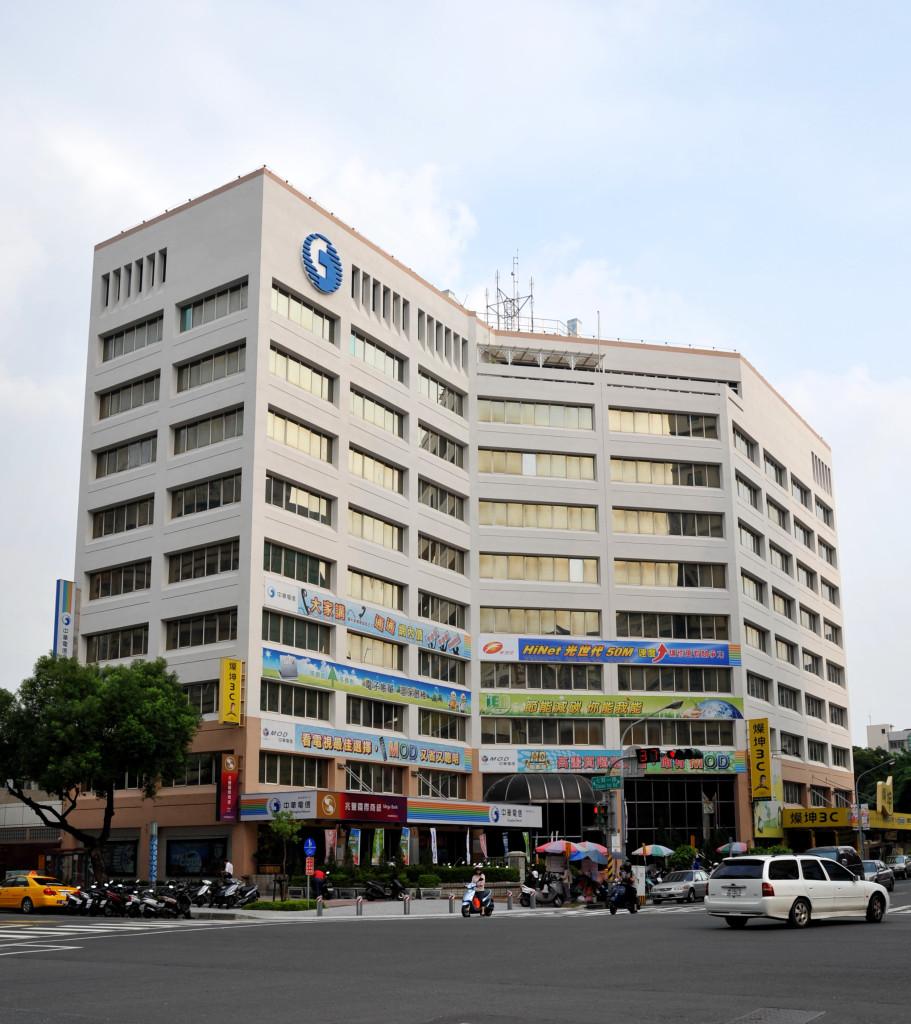 中華電信公司門面照-2