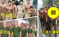 她看不下去台灣軍人老是被拿來跟韓劇比較,霸氣貼出3張「正港台灣特種部隊」照片讓網友肌聲尖叫!