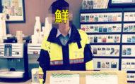 7 11員工罷工跑掉後老闆一到店裡就看到了這讓網友為之瘋狂的畫面。