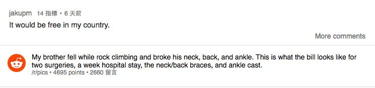 這名男子不慎摔斷好幾根骨頭結果收到醫院的「乾脆死掉帳單」,我現在才發現台灣根本就是天堂!