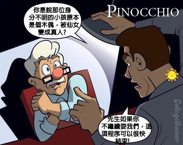 6張超崩壞漫畫告訴你為何「迪士尼動畫裡有警察的話就不用玩了」!《美女與野獸》那樣才合理啦!