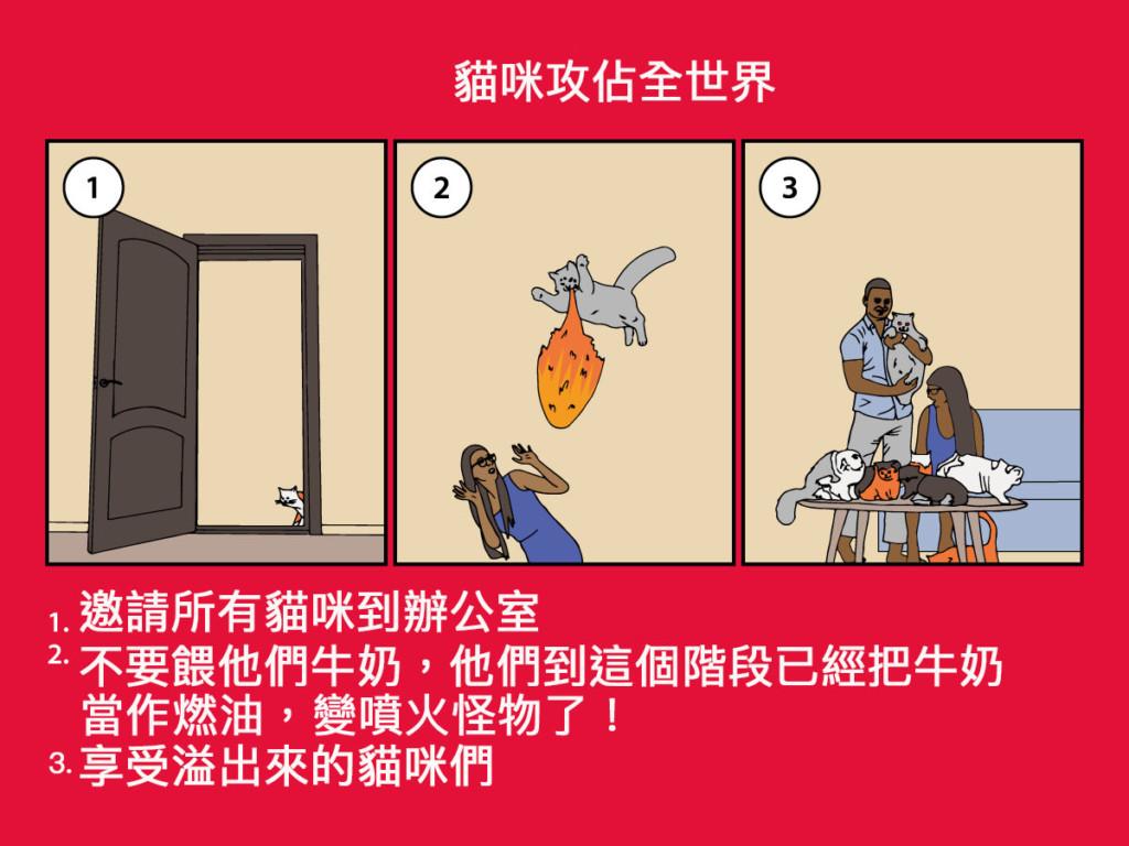 6個能讓你成為「世界末日來臨時最後一名倖存者」的超爆笑自救方法!原來躲過僵屍末日這麼簡單!