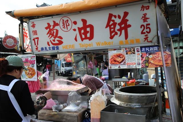 10大「沒吃過就不能算正港台灣人」的台灣最強夜市美食排行榜,沒想到臭豆腐只有第2!