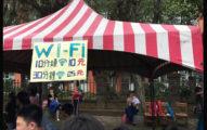 這名男子在小學園遊會上看到有在賣WiFi,但他們的「時間到讓你斷線方法」真的會可愛到讓人狂笑!