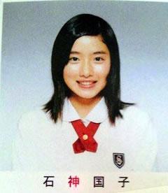 17位日本天菜級女星學生時期對比照片,看完新垣結衣學生照連男生都懷孕了...