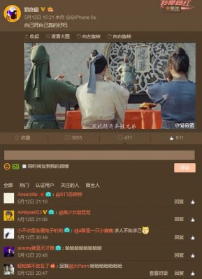 網友眼尖看到新的三國演義電視劇中劉、關、張拜的神明,讓網友們感嘆「求人不如求己」...