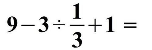 你解的出來這題有高達40%的人會算錯的小學數學題嗎?不是19喔!
