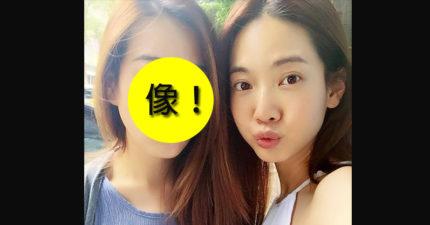 藝人曾之喬PO出了跟姐姐的合照,相似度高到讓人直呼「這是在照鏡子吧?!」