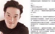 藝人宥勝直接在臉書上對鄭捷父母發言,讓13萬網友了解「做父母的責任」!
