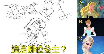 就算是迪士尼專家也超難全對的「6歲小孩迪士尼公主畫」,你看得出來這是哪一個公主嗎?