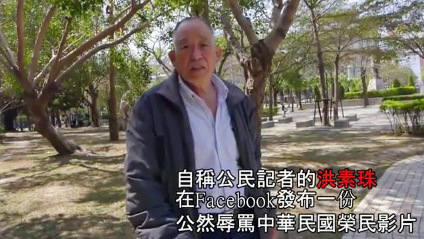 57年前這位老榮民為了台灣水災受創捐光家產,看到他現在「只比乞丐好一點的辛酸處境」讓人看到真正愛台灣的人是誰...