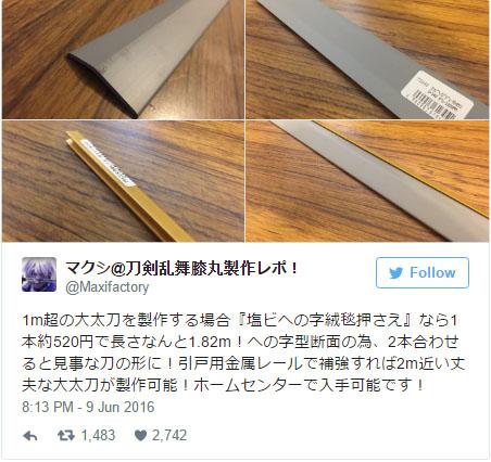 他買了不到300塊的道具說要做日本刀時大家都笑他,但最後的「神級成果」已經讓他訂單接到手軟了!