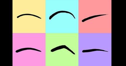 其實「你眉毛的形狀」已經透露你個性最大的特點了!