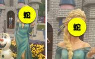中國網友拍到一個山寨板艾莎雕像覺得很眼熟,經過神人PS後發現「怎麼是你?!」