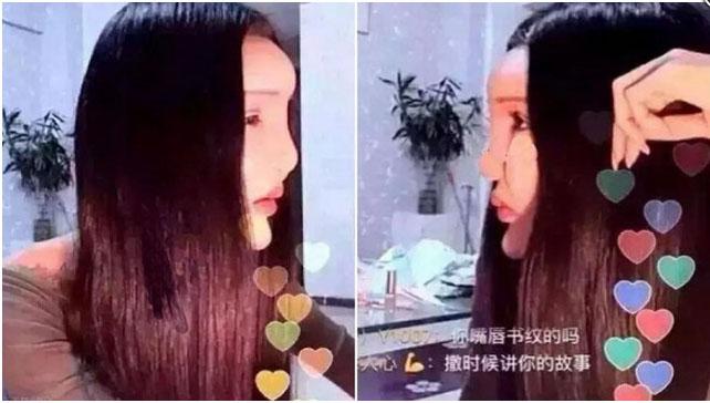 中國網紅繼「蛇精男」後又有「魚精女」,正面還好但一轉側面...網友嚇傻全都說「激似最醜動物」!